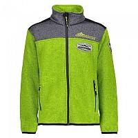 [해외]CMP Boy Jacket Lime Green