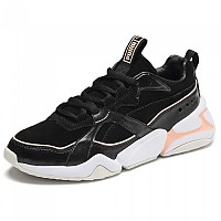 [해외]푸마 SELECT Nova 2 Suede Puma Black / Peach Parfait