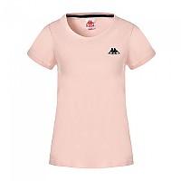 [해외]카파 Yuna Authentic Pink Lotus