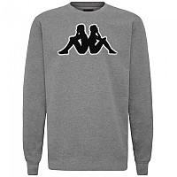 [해외]카파 Airivit Logo Grey Md / Black