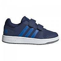 [해외]아디다스 Hoops 2.0 CMF Children Dark Blue / Blue / Grey Three