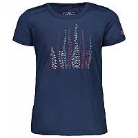 [해외]CMP T-Shirt Marine