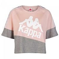 [해외]카파 Balimnos Pink / Grey / White