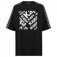 [해외]카파 Birti Authentic Black / White