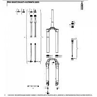 [해외]락샥 Charger 2.1 Fork Damper Sealhead Assembly For Lyrik/Pike/BoXXer Black