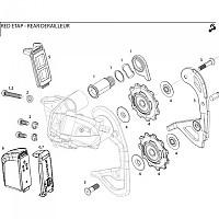 [해외]스램 Rear Derailleur Inner Cage Medium 레드 Etap Kit Black