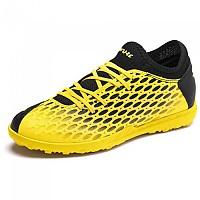 [해외]푸마 Future 5.4 TT Ultra Yellow / Puma Black