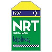 [해외]키플링 Puff 태그 NRT Green