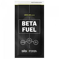 [해외]SIS Beta Fuel 84gr x 15 Envelopes Lime / Lemon