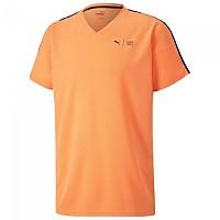 [해외]푸마 First Mile Fizzy Orange