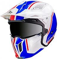 [해외]MT 헬멧 Streetfighter SV Twin Gloss Pearl Blue