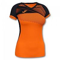 [해외]조마 슈퍼nova II Orange / Black