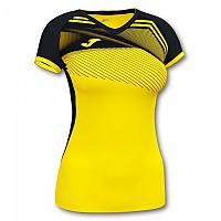 [해외]조마 슈퍼nova II Yellow / Black