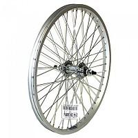 [해외]RIDEWILL BMX Rear Silver
