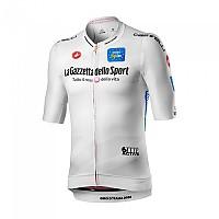 [해외]카스텔리 Giro103 Race Giro Italia 2020 White