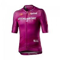[해외]카스텔리 Giro103 Race Giro Italia 2020 Cyclamen