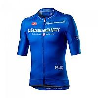 [해외]카스텔리 Giro103 Race Giro Italia 2020 Blue