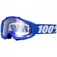 [해외]100% Accuri Google OTG Reflex Blue