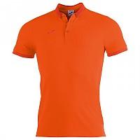 [해외]조마 Bali II Orange