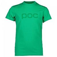 [해외]POC Tee 5137504668 Emerald Green