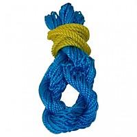 [해외]AVENTO Ball Net 3137855536 Blue