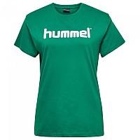 [해외]HUMMEL HML Go Cotton Logo 3137808250 Evergreen