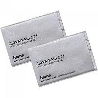[해외]HAMA 1x2 RFID-protector For Identificationcard Grey