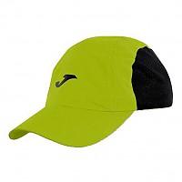 [해외]조마 Cap Microfiber Pack 10 3135956254 Green