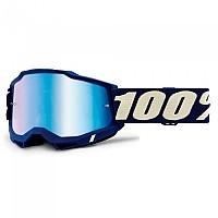 [해외]100% Accuri 2 1137622909 Deepmarine