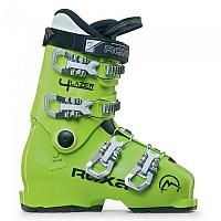 [해외]ROXA 레이저 헬멧 4 Alpine 5137888826 Limon / Limon / Limon