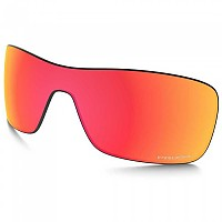 [해외]오클리 Turbine Rotor 5136875979 Prizm Ruby Polarized