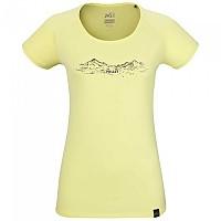 [해외]밀레 Hazy Mountains 4137914806 Limon