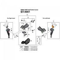 [해외]시마노 Dura Ace 9001 Right 1137973821 Black