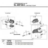 [해외]시마노 XTR SL-M9100 Right 1137973907 Black