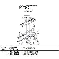 [해외]시마노 ST-T660 Right 1137974514 Black