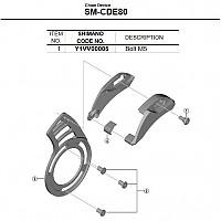 [해외]시마노 Steps CDE80 1137974041 Silver