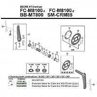 [해외]시마노 Deore XT M8100 1137973950 Black