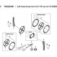 [해외]시마노 Steps E5000 Left Crank 1137973939 Silver