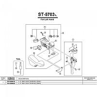 [해외]시마노 ST-5703 Left 1137974524 Black