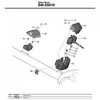 [해외]시마노 Steps BM-E6010 M5 1137974556 Grey