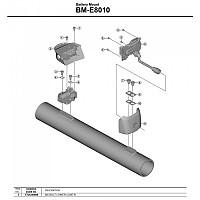 [해외]시마노 Steps BM-E8010 M5 Rear 1137974575 Black