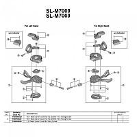 [해외]시마노 SLX SL-M7000 Shift Left 1137973856 Black