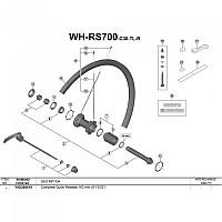 [해외]시마노 QR For Ultegra RS700 Rear 1137974413 Black