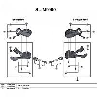 [해외]시마노 XTR M9000 Right 1137973828 Black / Silver