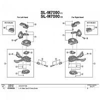 [해외]시마노 SLX SL-M7000 Left 1137973858 Black