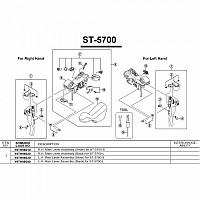 [해외]시마노 ST-5700 Right 1137974523 Black