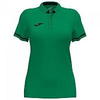 [해외]조마 Championship VI Short Sleeve Polo Shirt 3137977940 Green / Black