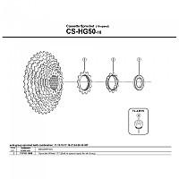 [해외]시마노 Deore HG50 1137974005 Black