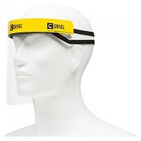 [해외]그리벨 Protective 4138038595 Clear / Yellow / Black