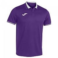 [해외]조마 Championship VI Short Sleeve Polo Shirt 3137978510 Violet / White